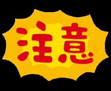 chuui